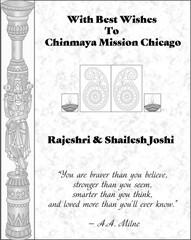 Yamunotri -9 Rajeshri and Shailesh Joshi