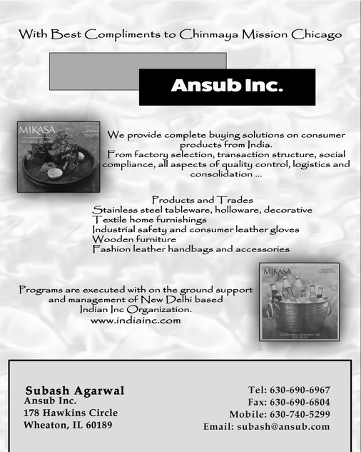 Ansub_2019 FP BW .jpg
