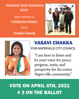 Vasavi Chakka family ad FP color.jpg