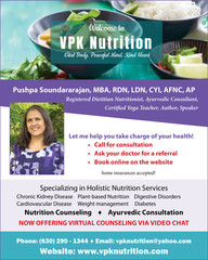 PS vpknutrition Full page color 2020 ad