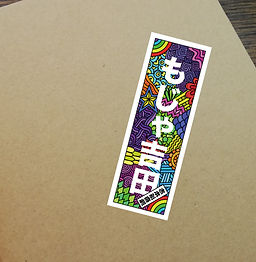 sticker_edited.jpg