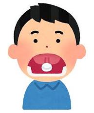 舌下免疫療法01.png