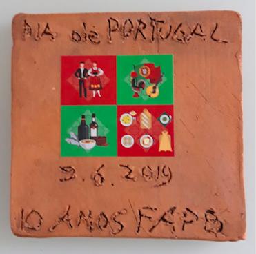 Azulejo Dia de Portugal