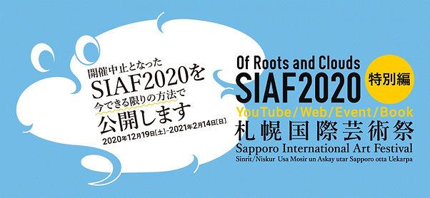 Sapporo_edited.jpg