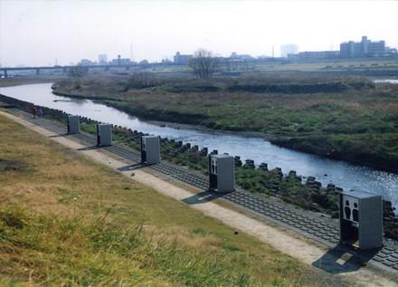 Tama River Project