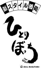 LogoAllAlone.jpg