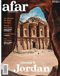 Afar cover studies ID 23.jpg