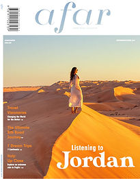 Afar cover studies ID 22.jpg