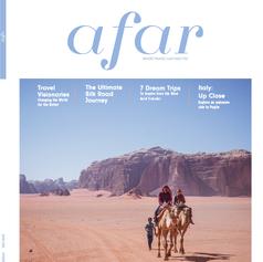Afar Magazine Rebrand
