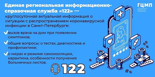 служба-122.jpg