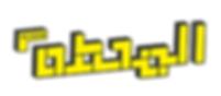 Station Logo.png
