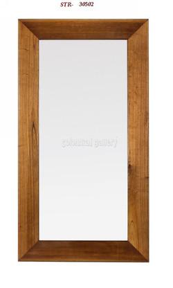 Espejo Colonial Star 150