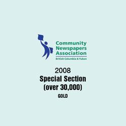 2008 Community Newspapers Award