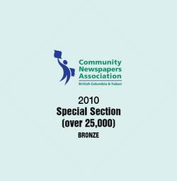 2010 Community Newspapers Award