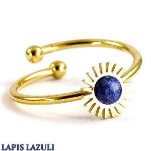 Bague Acier &Pierre Lapis lazuli