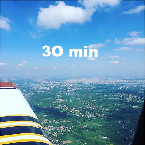 Vol de Découverte 30 min