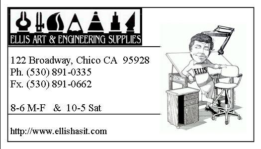 Ellis Art & Engineering