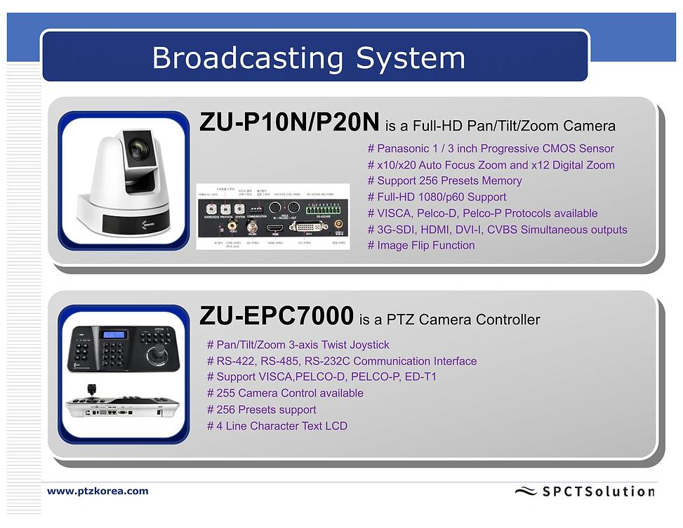 PTZcameraSystem_pre-2.png