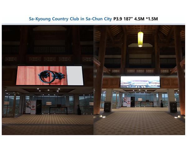 한맥아이티_회사소개서-16.png