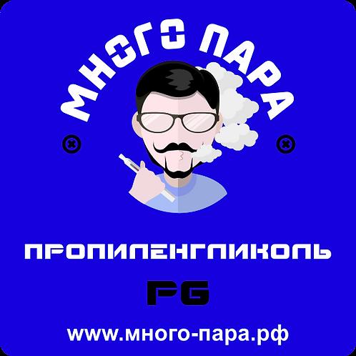 Пропиленгликоль МНОГО ПАРА (100мл)