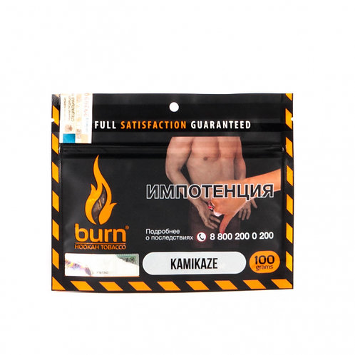Табак Burn 100 гр