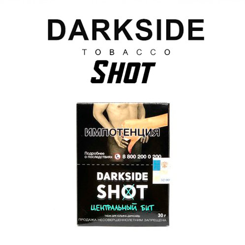 Табак Darkside Shot / 30 гр