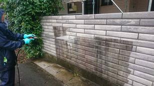 塀 洗浄中2.jpg