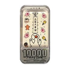 10000mAh Power Bank
