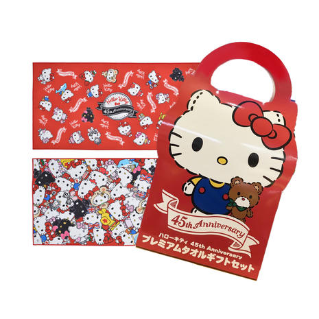 Hello Kitty 45th Anniversary Towels