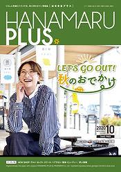 HANAMARU226.jpg