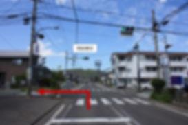 岡田東区左折.jpg