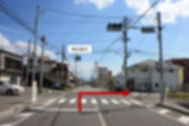 岡田東区右折.jpg