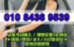 bandicam 2019-06-17 20-45-41-473.jpg