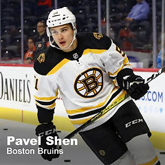 Pavel Shen2.jpg