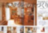 洋書の世界 飾り梁 フランス窓 成功 アメリカシンプソン