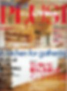 ナチュラル&コンフィな部屋 くつろぎ マンション インテリア 収納がそのままインテリア ディスプレイ収納 ポイント
