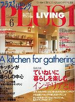 暮らしを楽しむ 庭 キッチン暮らしの中心 DIYで自分スタイル