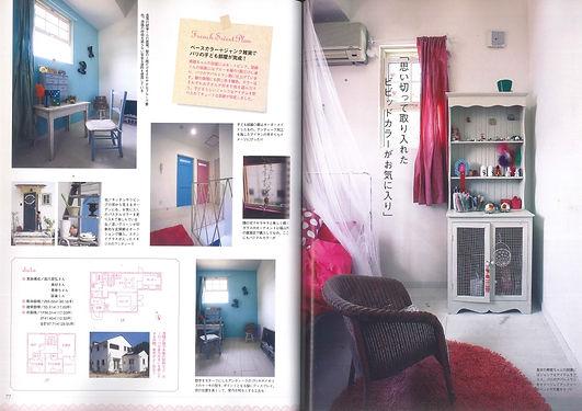 ビビッドカラー お気に入り ジャンク雑貨 パリの子供部屋 数字のブリキ アンティーク オーダーメイド