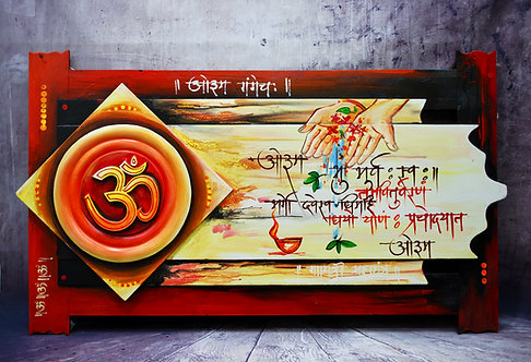 Original Gayatri Mantra Oil Painting