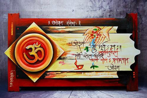 Original Gayatri Mantra Oil Painting