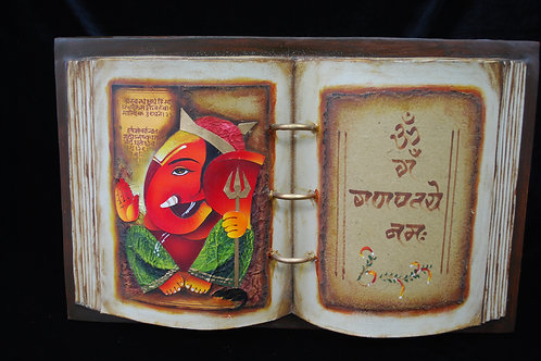 Ganesh Book 3D Picture