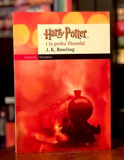 Harry Potter Book 1 in Catalan, Adult Edition i la pedra filosofal