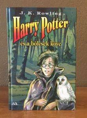 Harry Potter 1st Edition, 1st Print Hungarian Philosopher's Stone Harry Potter és a bölcsek köve