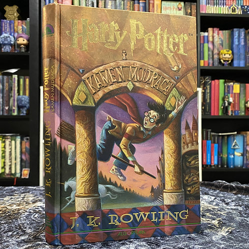 Croatian Translation, Harry Potter and the Philosopher's Stone