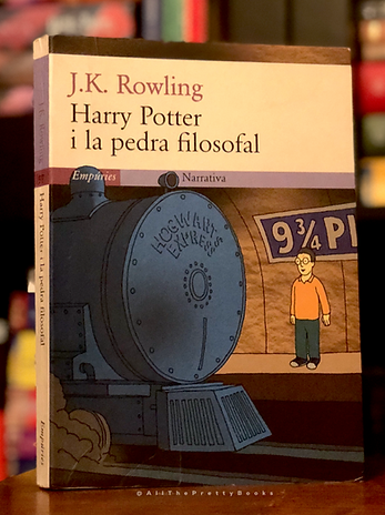 Harry Potter in Catalan Book 1, 1st Editon, 2nd State