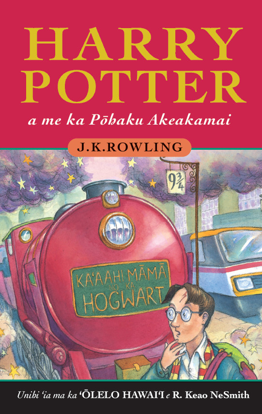 Hawaiian Translation of Harry Potter and the Philosopher's Stone