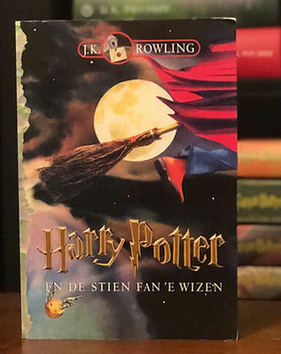 Harry Potter West Frisian 1st Edition