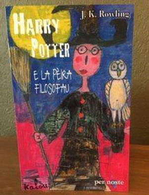 Harry Potter Occitan Philosopher's Stone Book 1