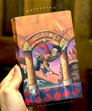 Harry Potter Book 1 in Malayalam