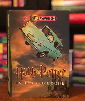 Harry Potter 1st Edition Later Print Chamber of Secrets Book 2